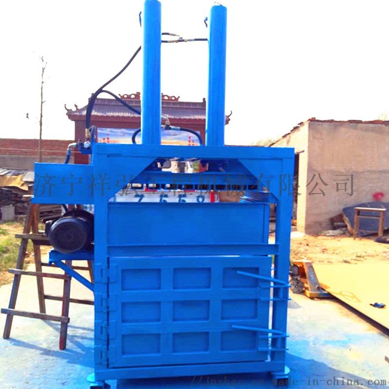 10吨液压打包机 手动打捆机 立式液压打包机798608252