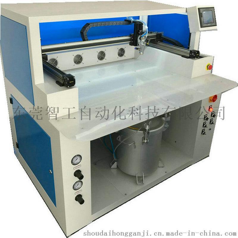 智工怀丰HF-0806PE白胶不干胶水性胶全自动喷胶机724354745