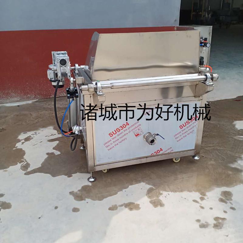 2020豆泡气缸油炸锅 带搅拌进出料油炸设备840942552