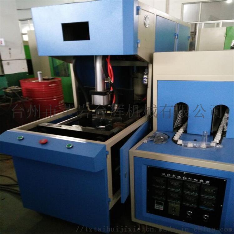 5升油瓶机器1.jpg