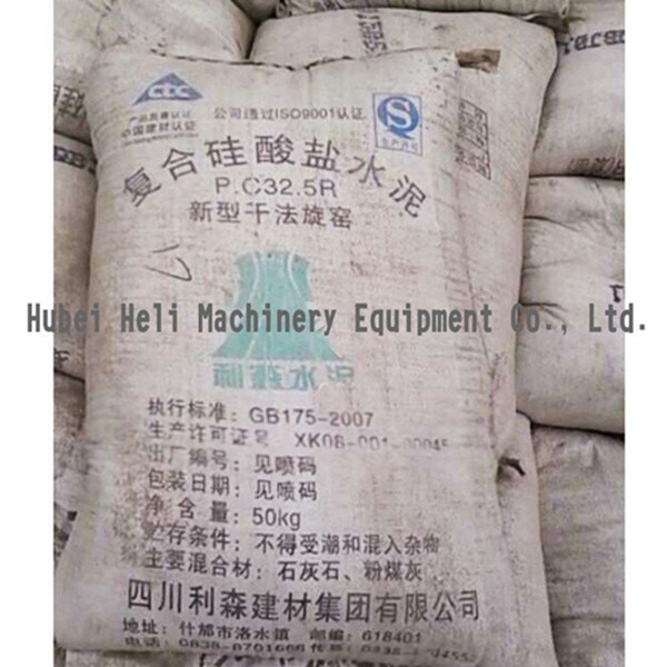 Hubei-Lanhuhuayuan-Intelligent-Machine-Package-Manufacturing-Co-Ltd- (2).jpg