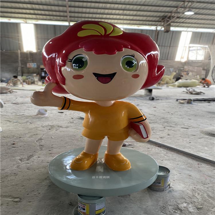 佛山玻璃钢学校雕塑 玻璃钢校园卡通形象摆件946889955