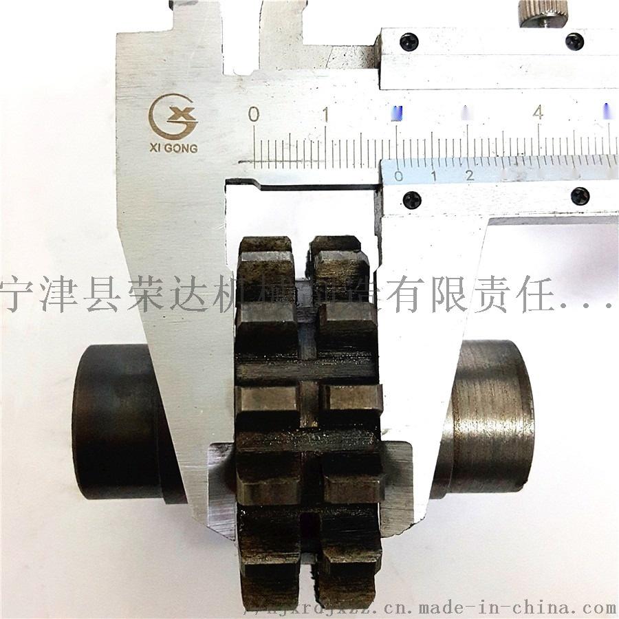齿形链条CL08内导11片配套15齿链轮26.jpg
