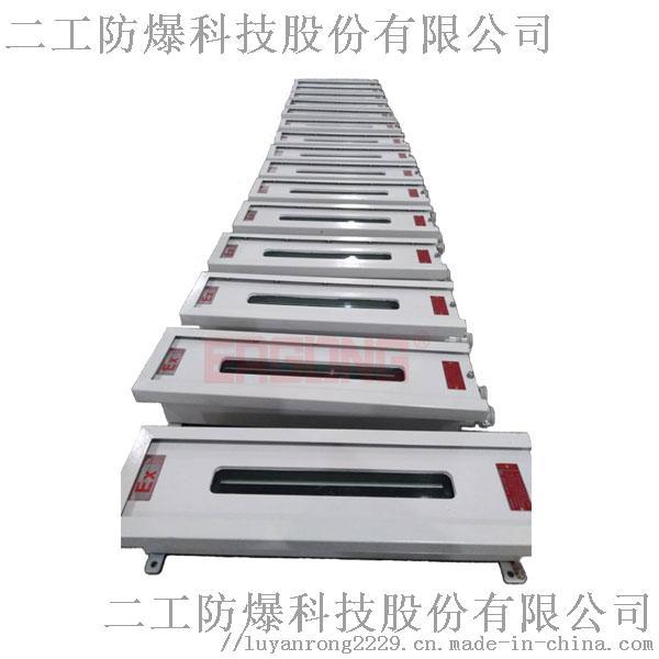 厂家定制防爆多光束红外探测器智能报警820660045