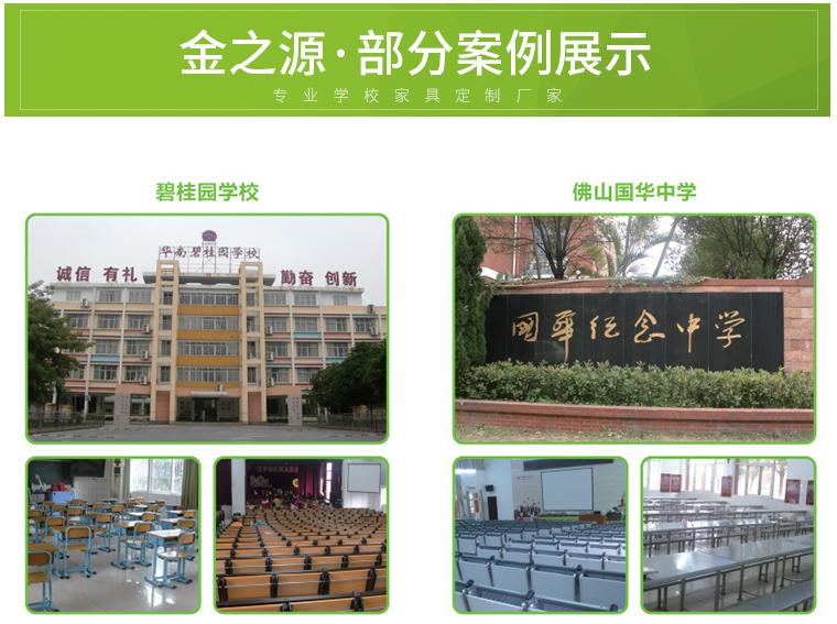广东厂家直销塑料多功能学习桌,组合拼接课椅桌105752115