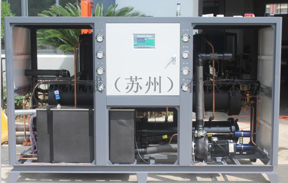 厂家供应水冷冷水机 激光冷冻机定制供货142813475