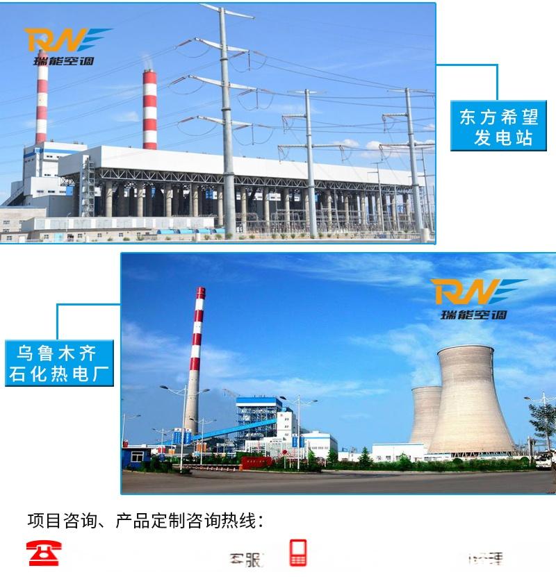 1发电站百叶窗公众号52_06.jpg