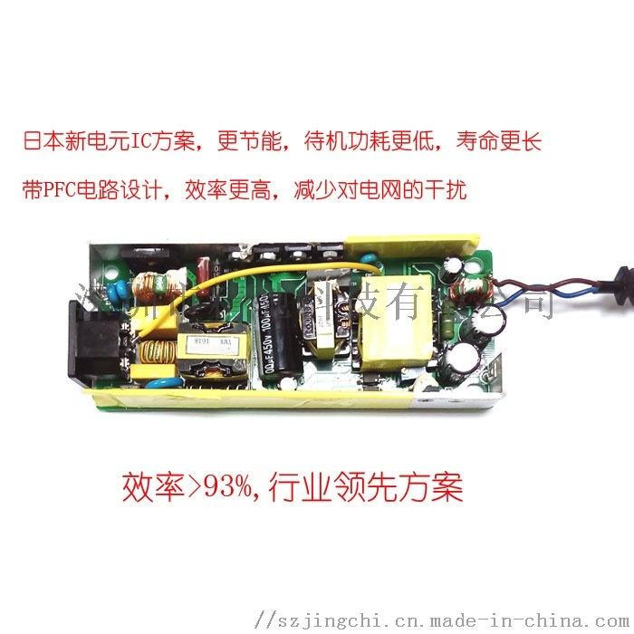 JY-540201-4.jpg