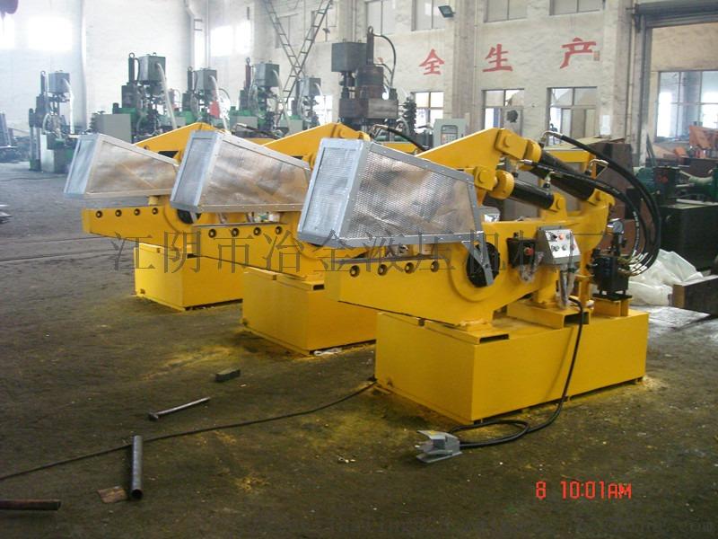 废铁剪切机 Q08-200932282275