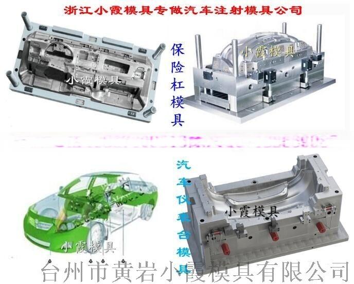 做汽车模具 (72).jpg