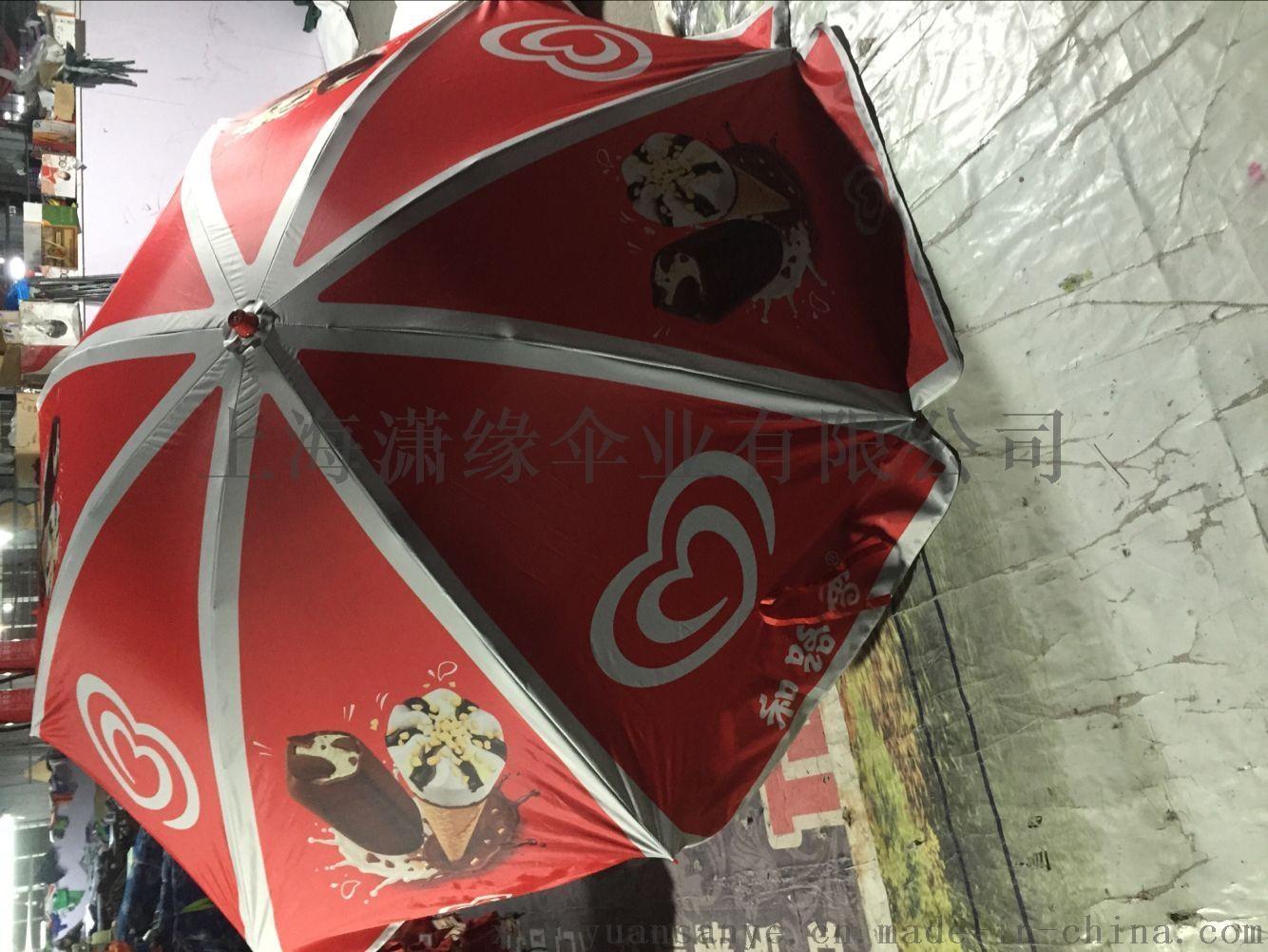 双骨户外广告伞太阳伞、加强双骨架户外遮阳伞47218882