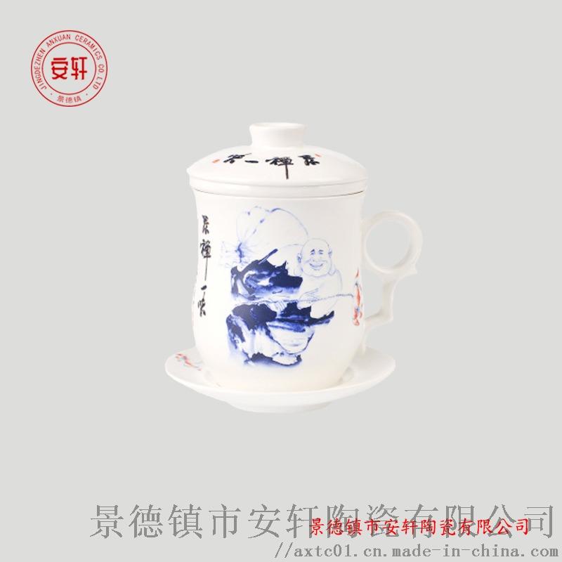创意礼品陶瓷茶杯2.jpg