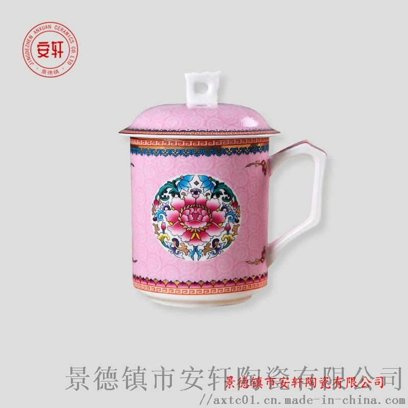 陶瓷茶杯生产厂家2.jpg