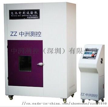 电池高空低气压模拟试验箱中洲测控深圳有限公司817206035