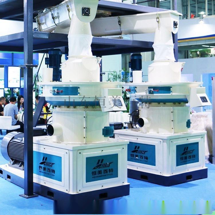 生物質顆粒機生產線 木屑顆粒機山東顆粒機廠家775079522