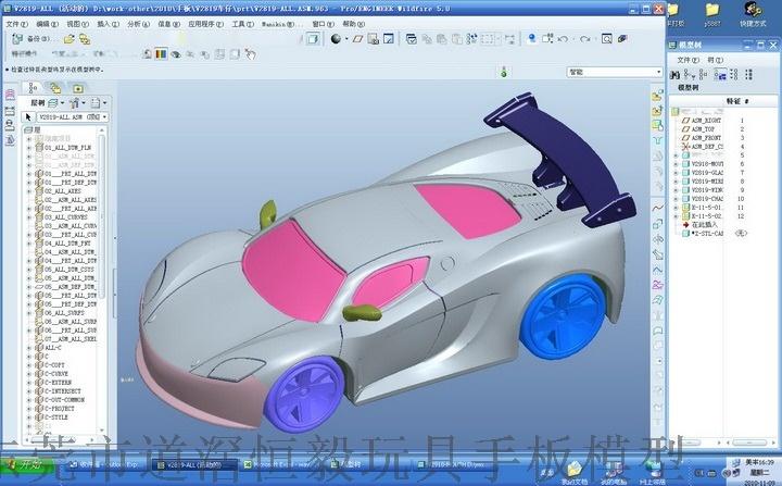 显示器抄数设计,广州手板抄数,中山塑胶3D抄数795397795