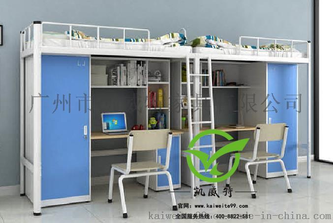 成都学生宿舍家具大型制造商公寓床12064004410 (62)