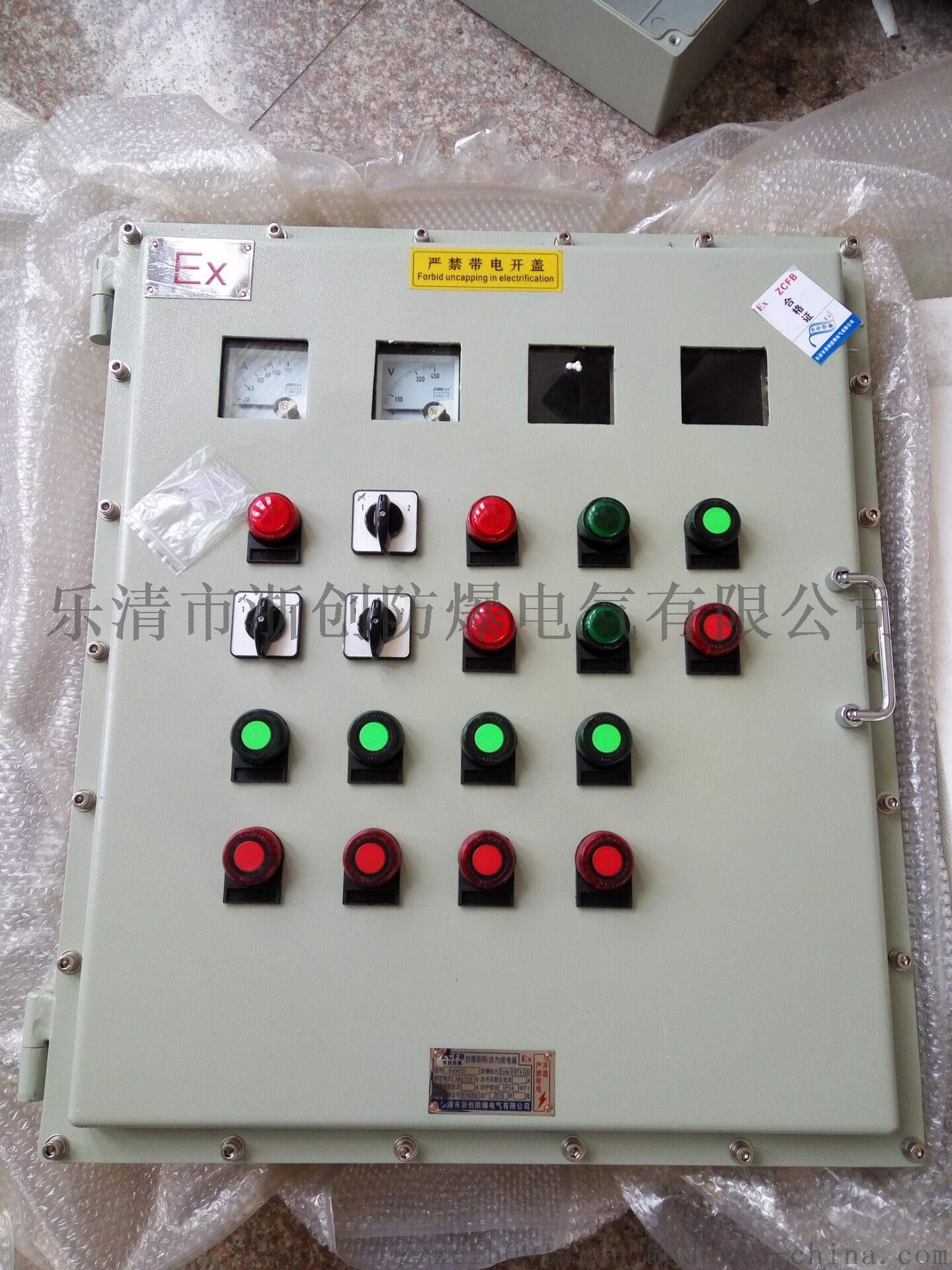 防爆接線箱隔爆型400×300×200805097785