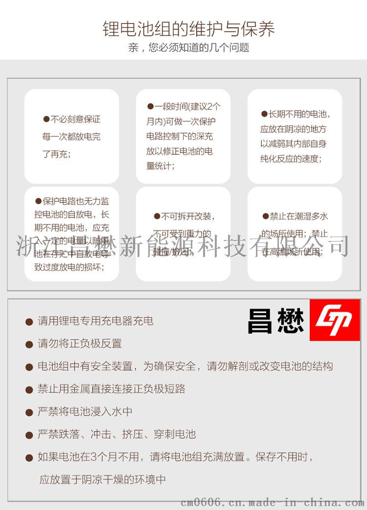 智能手表锂电池3.7v704060 2000mah聚合物充电锂电池计步器64350925