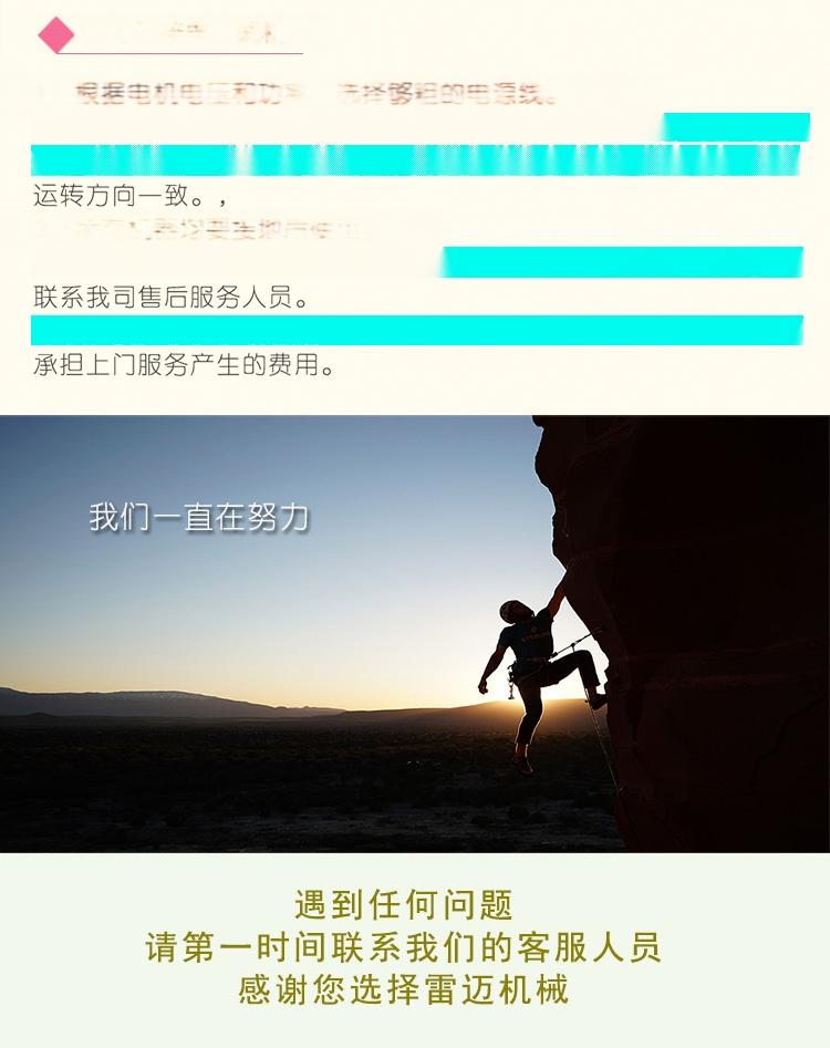 广州雷迈机械 (6).jpg