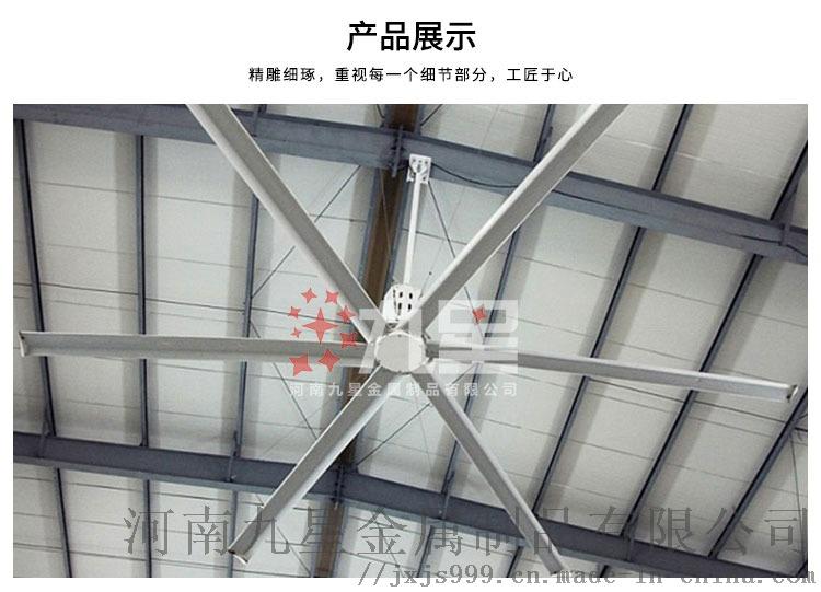 风扇1_06.jpg