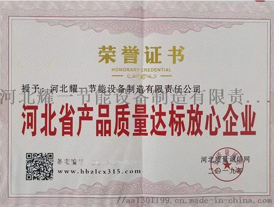 C荣誉证书5.png