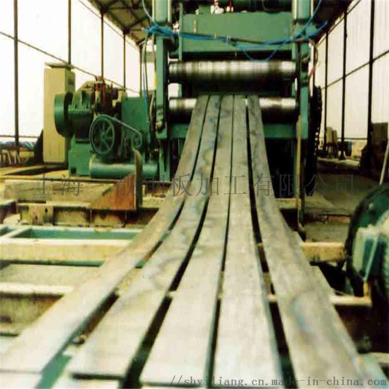 20a纵剪分条加工、上海钢板纵剪厂.jpg
