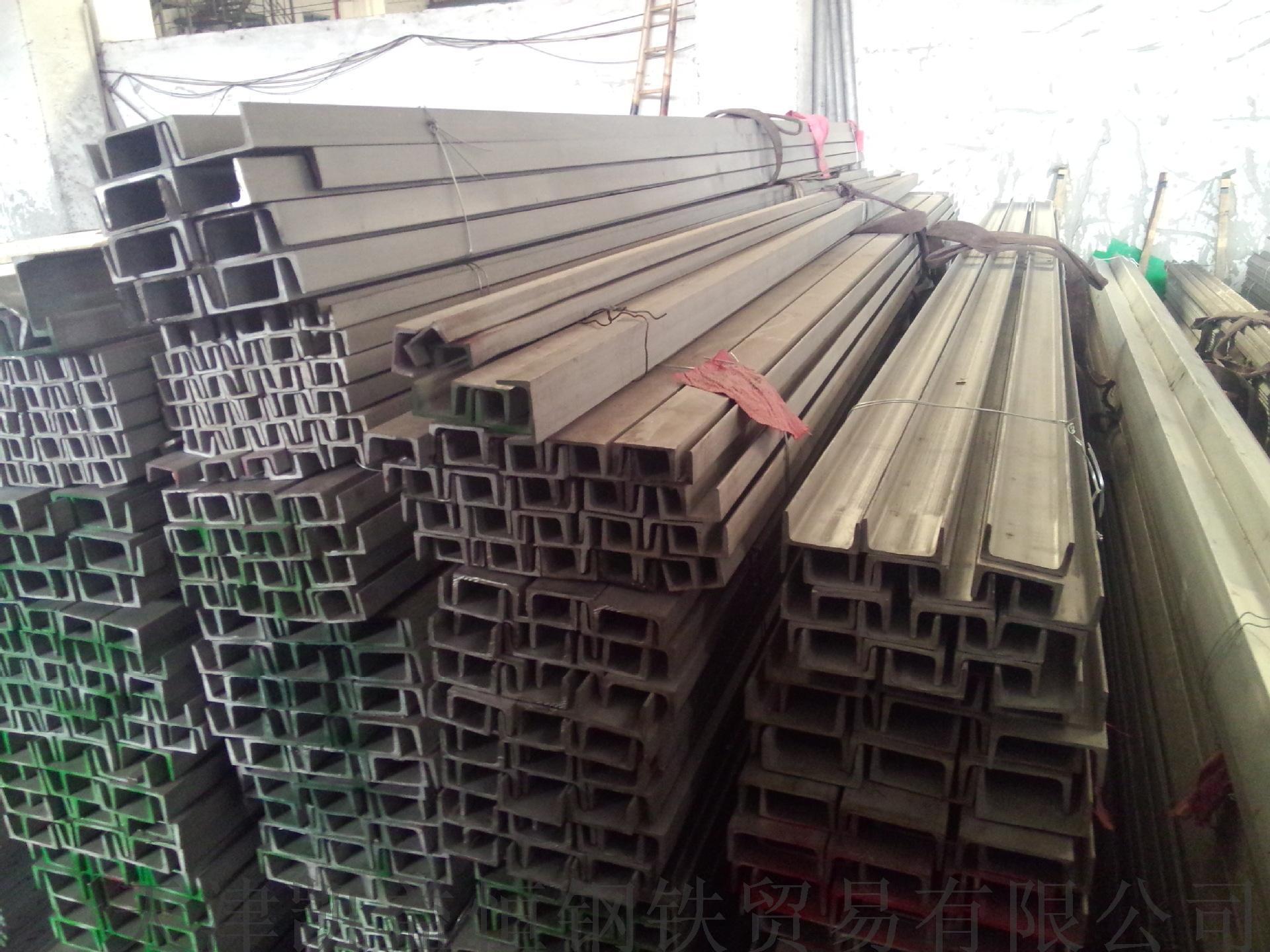 双相钢2507不锈钢槽钢可货到付款818206285