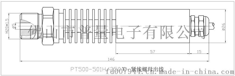 PT500-501H结构图