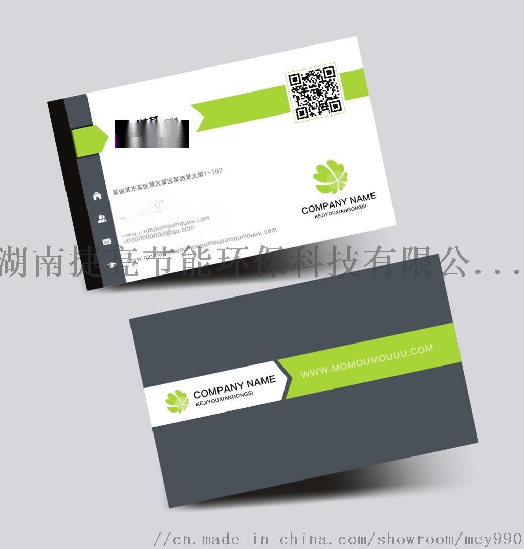 性价比高适合户外广告印名片的标签印刷机83860145