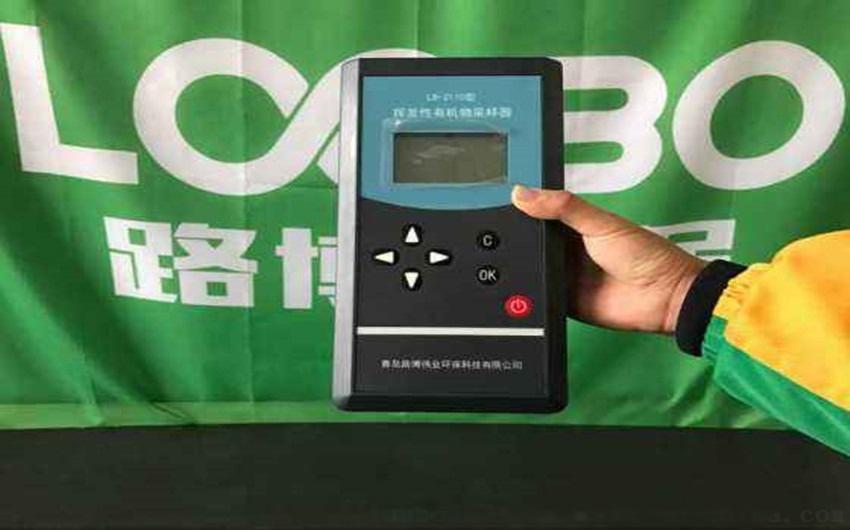 LB-2110型挥发性有机物采样器.jpg