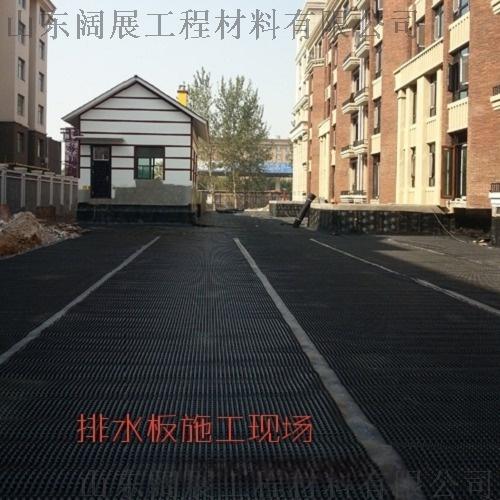 加强型蓄排水板施工方案67869372