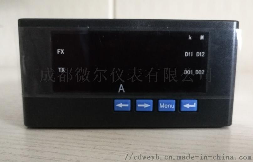 電流儀表 儀錶6.jpg