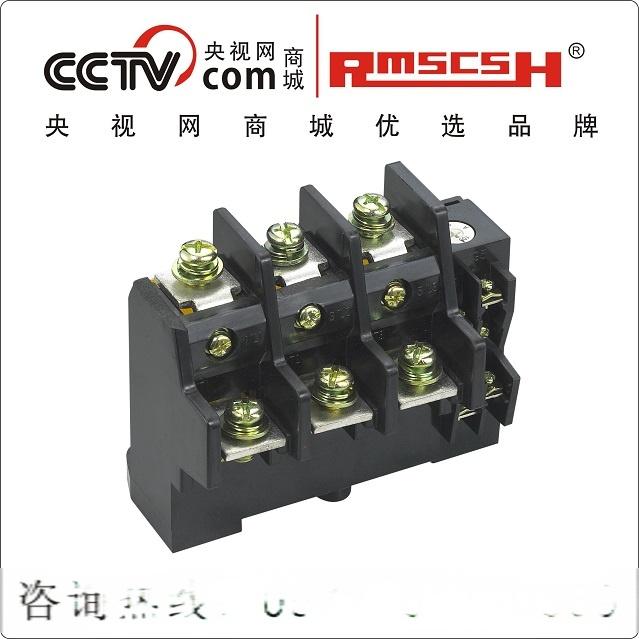 JR36-20 熱繼電器814858725