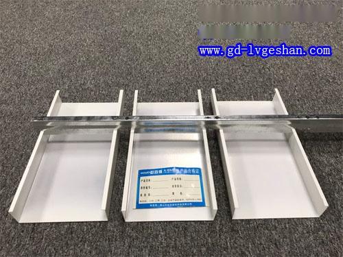 U型铝方通规格尺寸 白色U槽铝方通价格