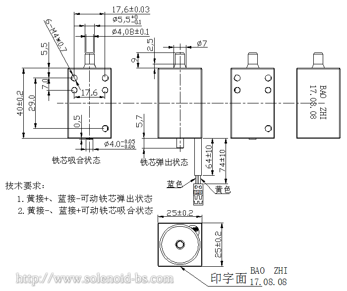 BS-K1140S-07.jpg