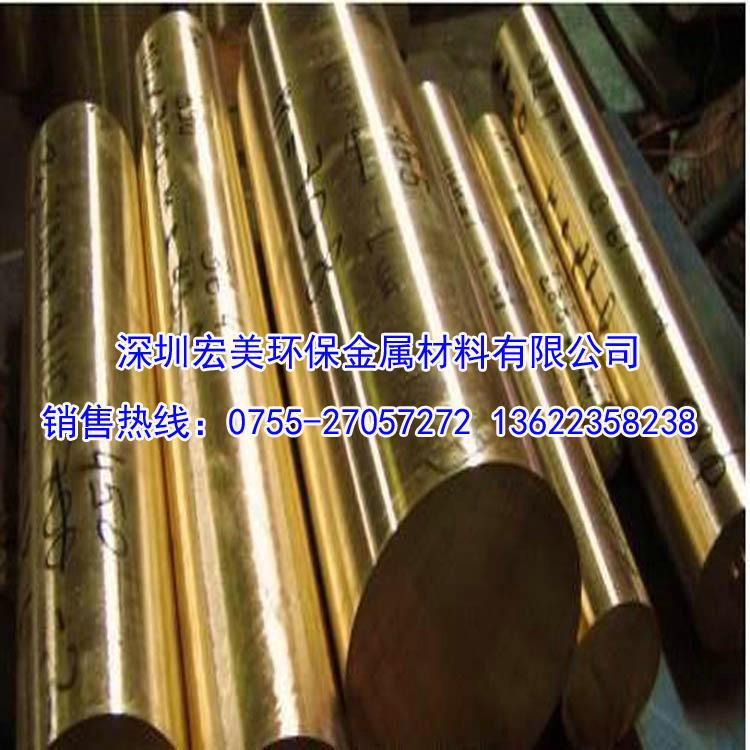 C3604黃銅棒 六角黃銅棒82916155