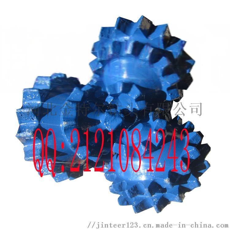 94四翼金刚石钻头 PDC复合片钻头91077942
