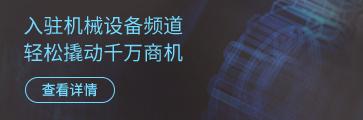 入驻北京赛车pk10开奖设备频道,轻松撬动千万商机