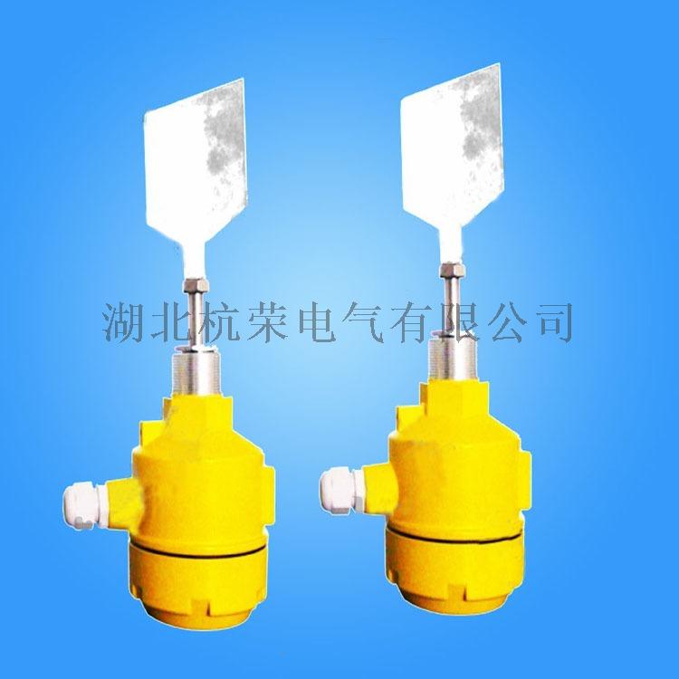 C181-1保護管型阻旋料位開關79190665