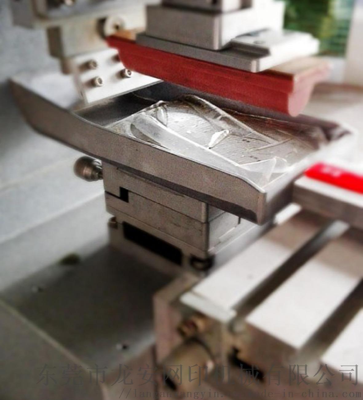 移印機3.JPG