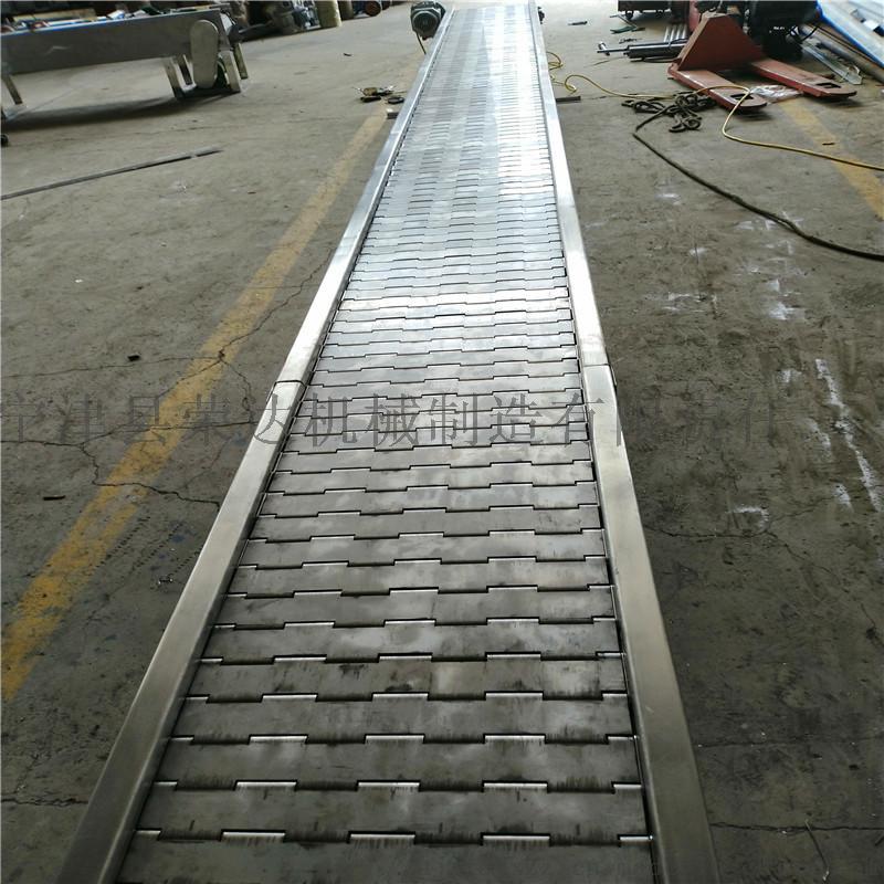 7米链板输送机.jpg