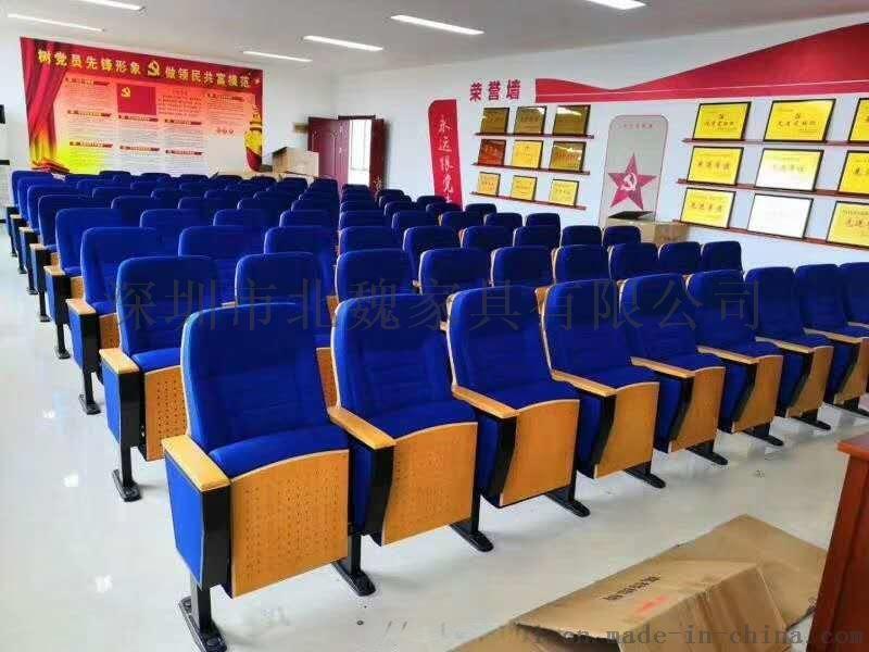 礼堂椅中心距-礼堂椅规格-学校礼堂椅136526595