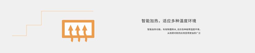 三光束对射改_03-08.png