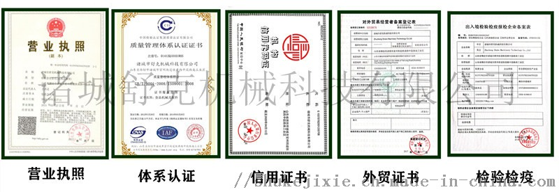100型火腿烟熏炉 食品加工设备 香肠腊肉烟熏炉110051492