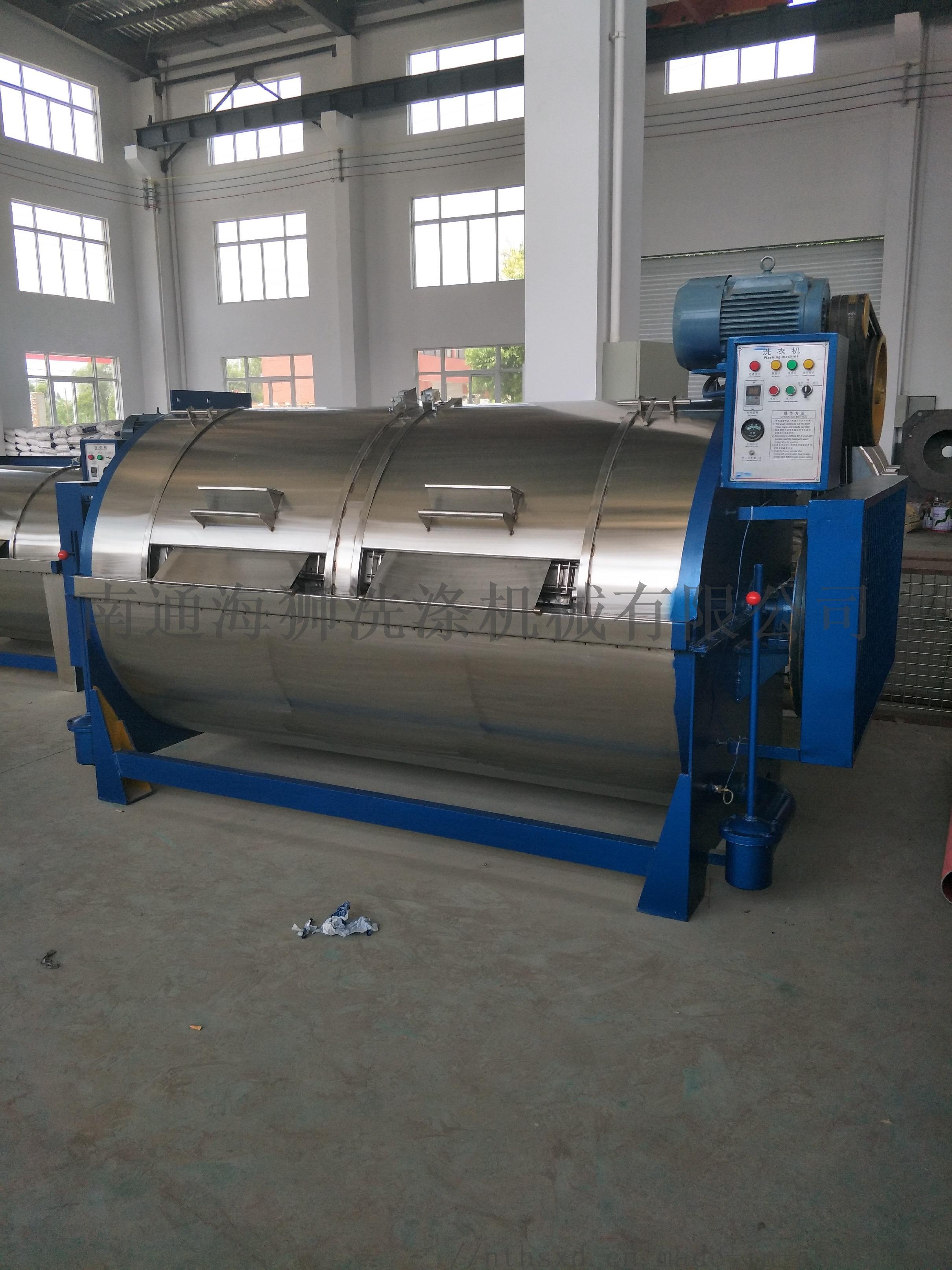 大型工業水洗機\自動化濾布洗衣機廠家852361205