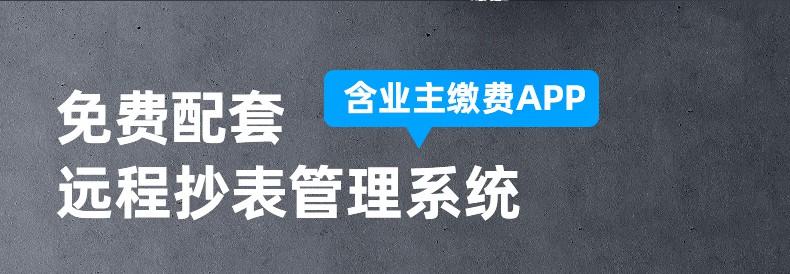 宁波-M_Bus-LXSY-20EZ水表(不带阀)PC_08.jpg
