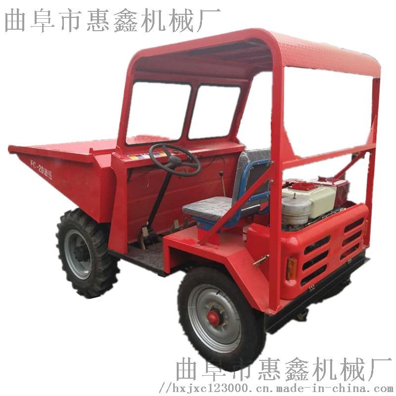混凝土自卸运输车工程材料翻斗车助力转向翻斗运输车113955242