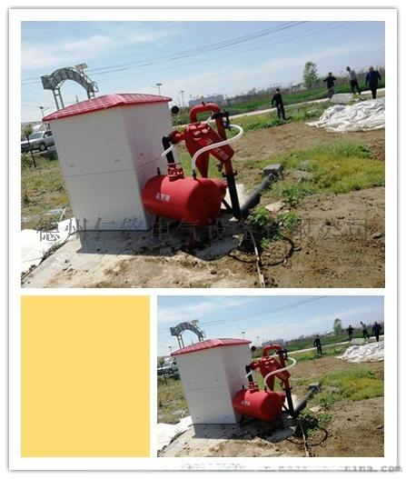 河北农田灌溉一体化玻璃钢智能井房企业工厂141821225