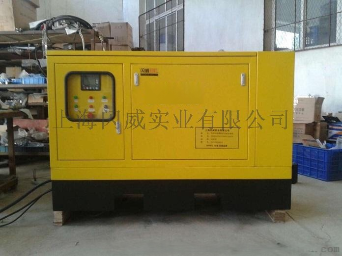 40KW汽油发电机 噪音小 进口动力 三相917437195